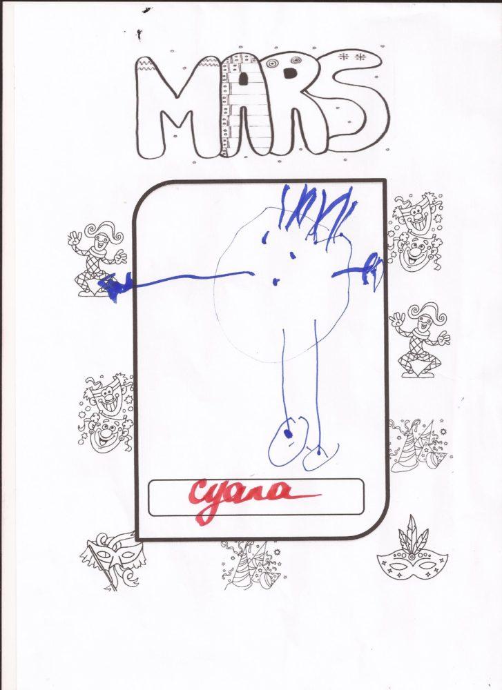 dessin mars Cyana